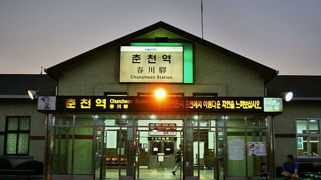 File:Chuncheon.jpg
