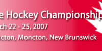 2007 University Cup