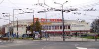 ČEZ Arena (Pardubice)