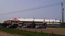File:North Battleford Civic Centre.jpg
