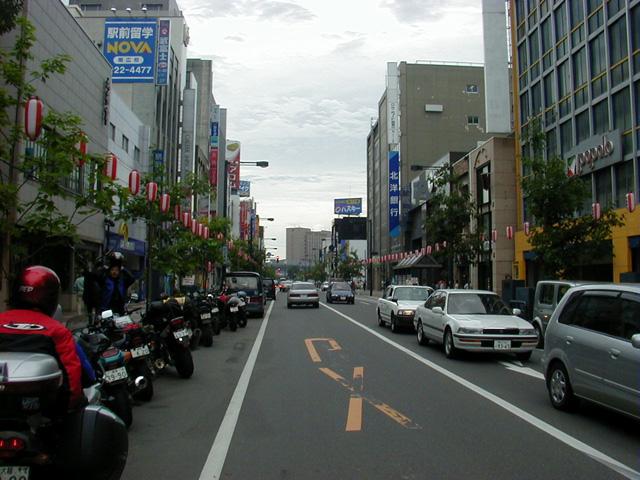 File:Obihiro, Hokkaidō.jpg
