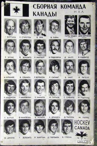 File:1972 Team Canada main.jpg