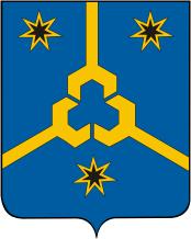 Neftekamsk