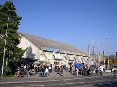 Stadion Herti Zug