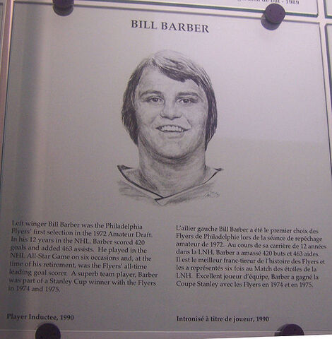 File:Bill Barber plaque hhof.jpg