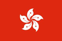 800px-Flag of Hong Kong svg