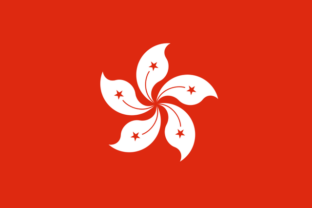 File:800px-Flag of Hong Kong svg.png