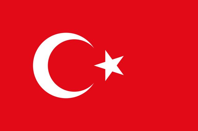 File:800px-Flag of Turkey svg.png