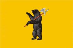 File:Flag of Yaroslavl Oblast.png