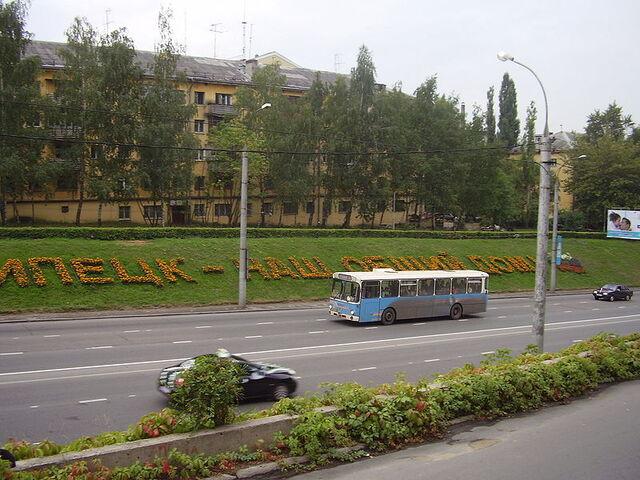 File:Lipetsk.jpg