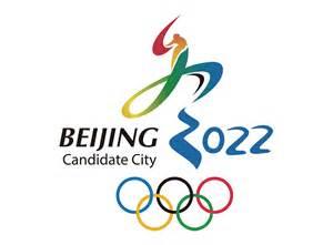 File:Beijing Winter Olympic logo.jpg