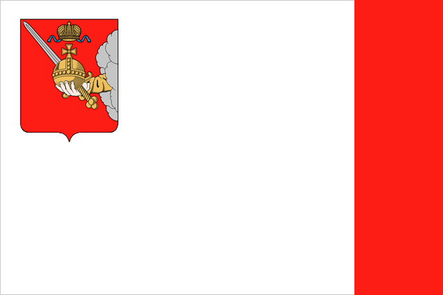 File:Flag of Vologda Oblast.png