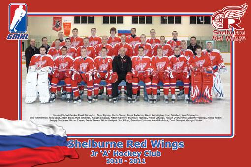 File:2010-11 Shelburne Red Wings.jpg
