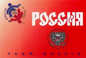 96WCHRussia