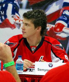 Capitals Convention Varlamov