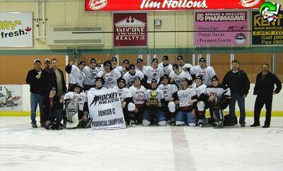 2005 NSCHL champs