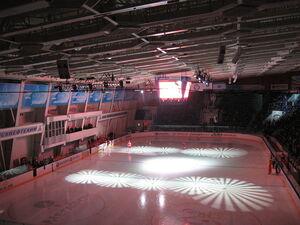 "Ice sports arena SKK ""Neftekhimik"""
