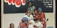 1977 World Championship