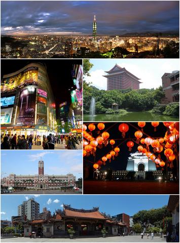 File:Taipei.png