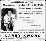 KwongsRestaurant