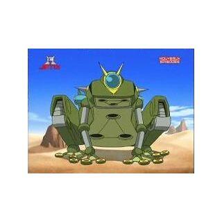 Frog Metarex
