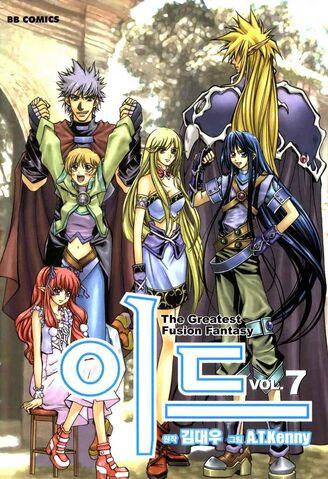 File:Id manga 981.jpg