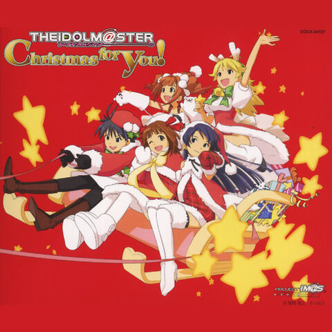 File:THE iDOLM@STER Christmas for you!.jpg