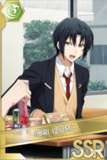 Iori Izumi (Day Off 2)
