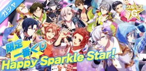 Gacha Banner - Happy Sparkle Star