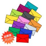 File:Img mail14.jpg