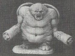 File:Mancubus sculpt02.jpg