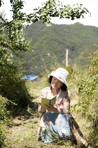 File:Yun Jung-hee in Poetry.jpg