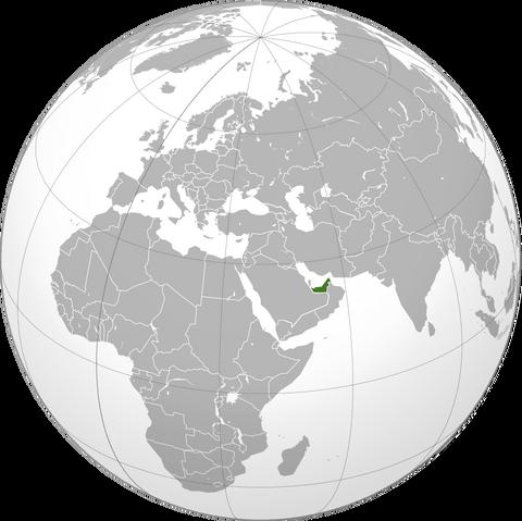 File:United Arab Emirates subregion.png