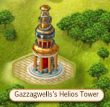 File:Helios Tower in-game.jpg