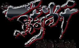 Ikki-sk ova logo