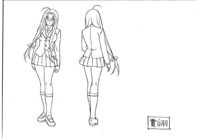 File:Settei-ikki tousen dragon destiny-049.jpg