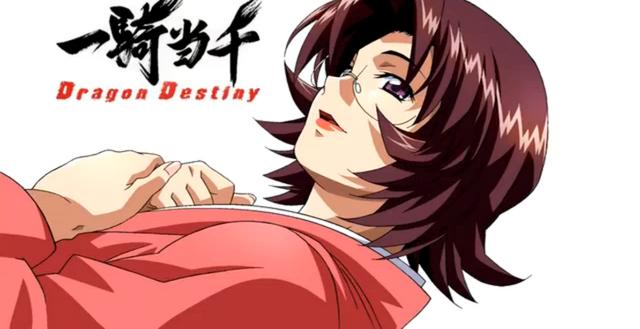 File:Ikkitousen Dragon destiny eye catch 1 episode 4.png