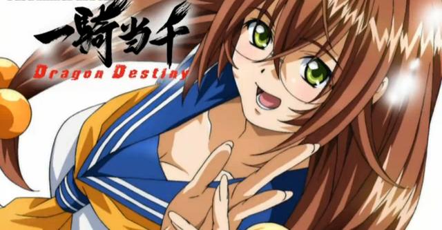 File:Ikkitousen Dragon destiny eye catch 1 episode 2.png