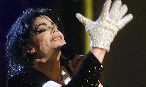File:Michael-jackson-gloves2.jpg