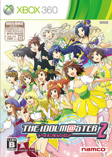 The idolmaster 2 cover