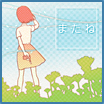 File:Song-matane.jpg