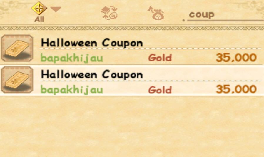 Imos coupon code