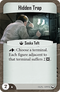 File:Hidden-trap.png