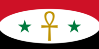 United Arab Republic