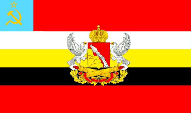 File:Avar Flag of KurskSSR.png