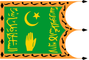Flag of the Emirate of Bukhara