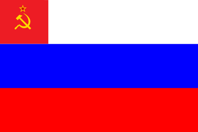 File:AvAr People's republic of the Urals.png