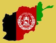 2012 Afghan unity flag