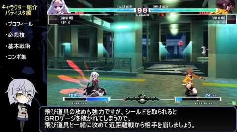 UNDER NIGHT IN-BIRTH Exe Late - Vatista Introduction Video