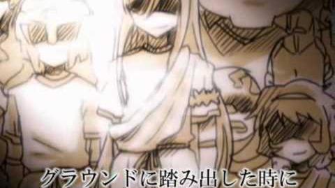 Inazuma Eleven - Servant of Evil